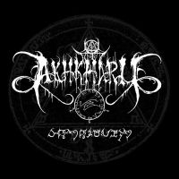 AKHKHARU (USA) - Celebratum, CD
