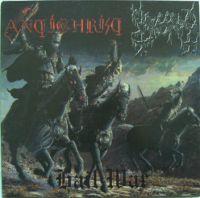 ANTICHRIST (Ger) / VASSAGO (Swe) - Split CD