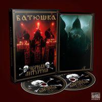 BATUSHKA (Pol) - Черная литургия / Czernaya liturgiya, A5 CD + DVD