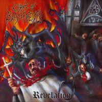CHANT OF BLASPHEMY (Ger) - Revelation, EP