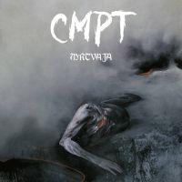CMPT (Ser) - Mrtvaja, 10